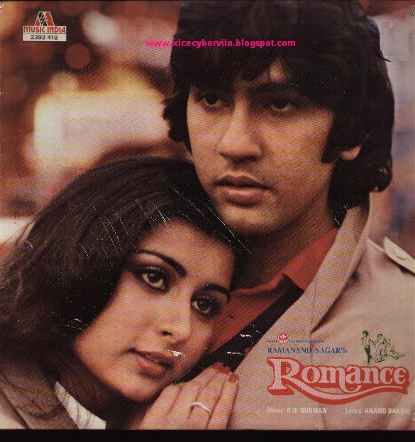 Romance 1983 Film
