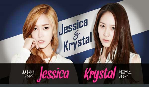 Jessica & Krystal Kdrama free download streaming kdrama kmovie ost soundtrack english subtitle, indonesia subtitle HD