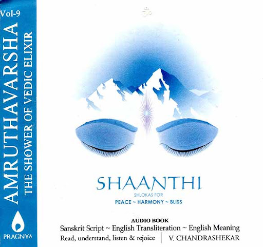 Amruthavarsha Vol. 09 Shaanthi (Shlokas For Peace - Harmony - Bliss) Devotional Album MP3 Songs