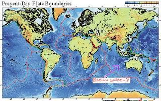 tectonics.bmp