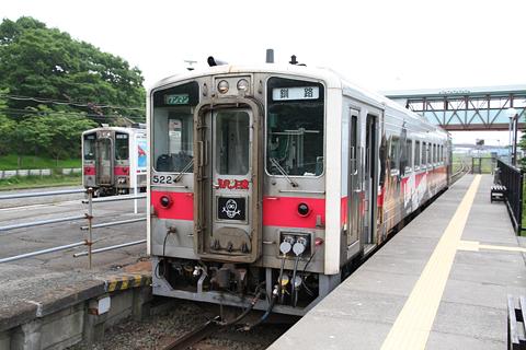 JR北海道 キハ54 522 ルパン三世ラッピングトレイン 厚岸駅にて