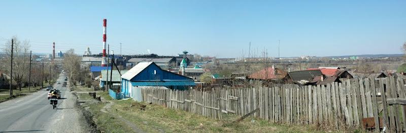 фото оз иткуль