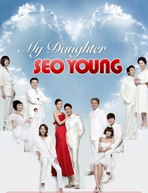 Phim Seo Young Của Bố - My Daughter Seo Young - Wallpaper