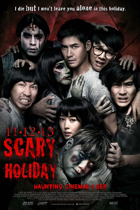Xem online scary movie