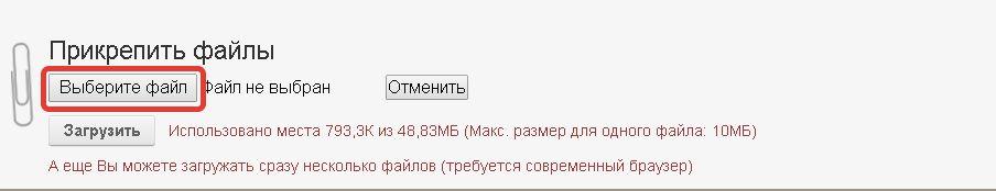 2015-01-13%2B09-31-43%2B%D0%A1%D0%BE%D0%