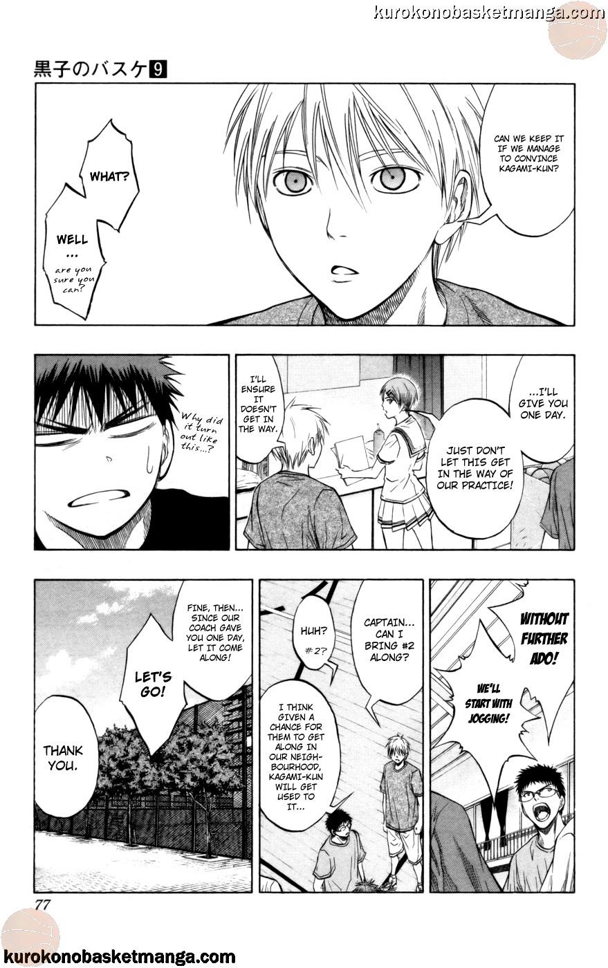 Kuroko no Basket Manga Chapter 74 - Image 11