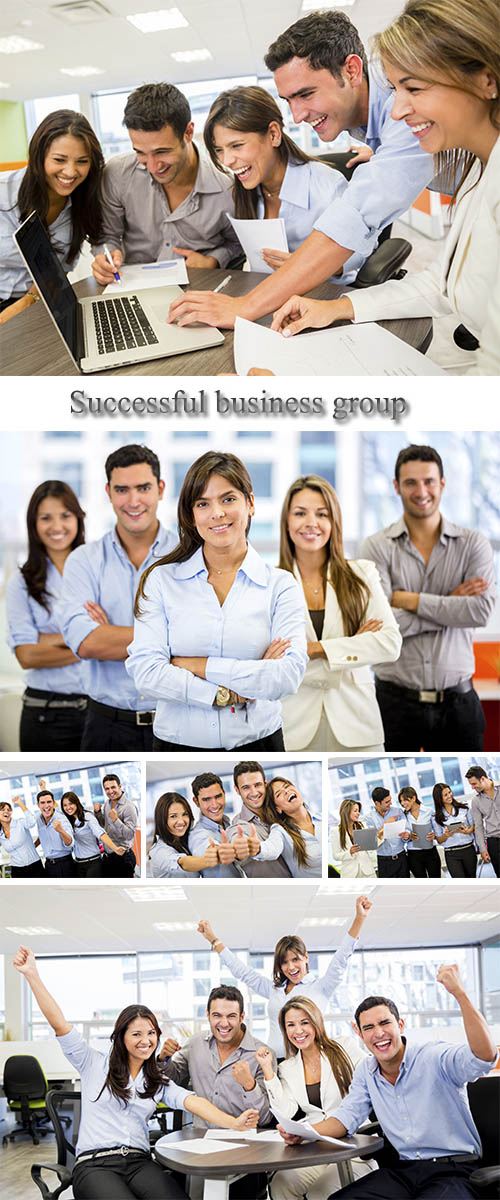 Stock Photo: Successful business group