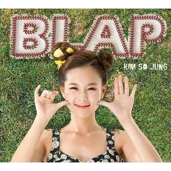 (김소정) Kim So Jung - (뮤직비디오) Blap Lyrics