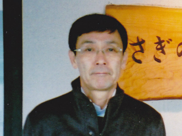 ヨコヤマ治療室のイメージ写真