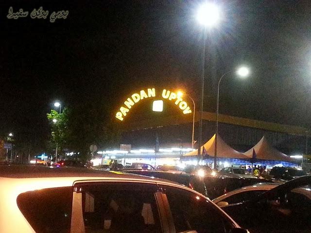 Pandan-Uptown