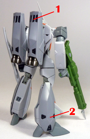 Macross Plus VF-11B Super Thunderbolt Armament weapon position