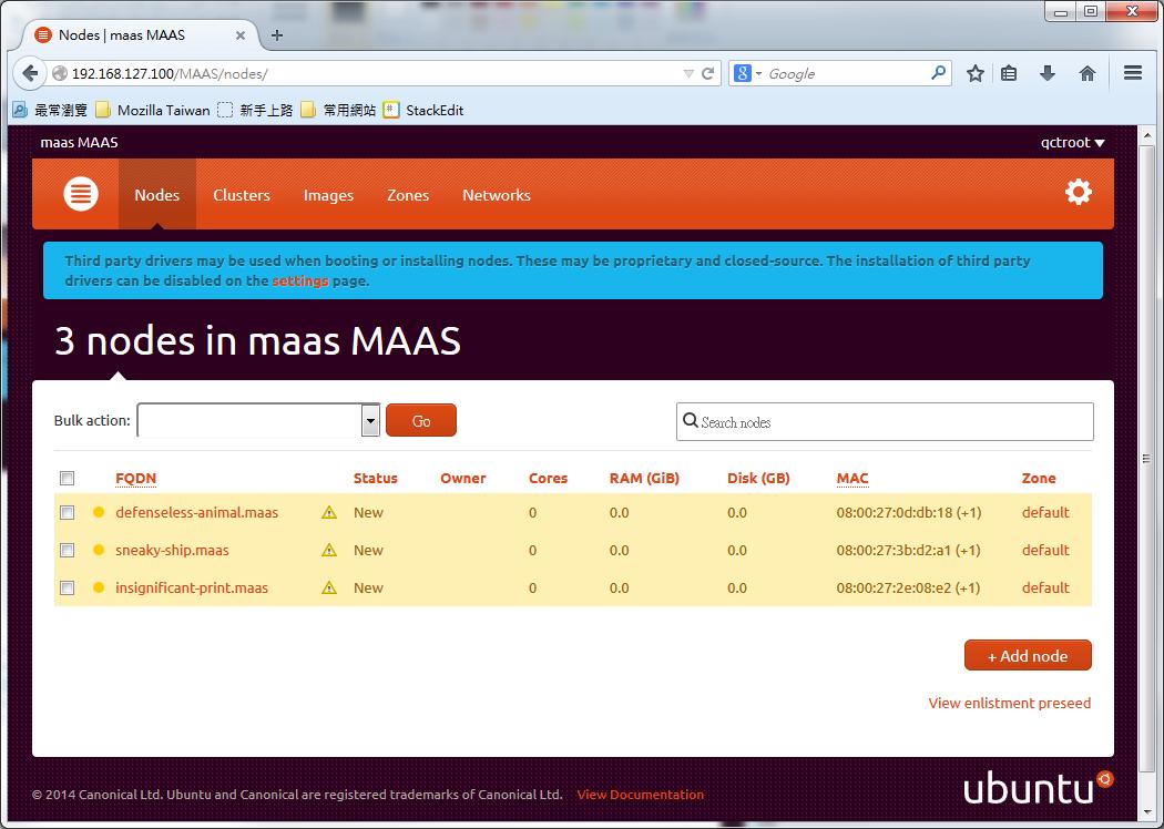 MAAS server node list