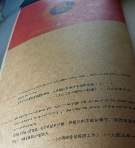 Chairman Mao Prayerbook