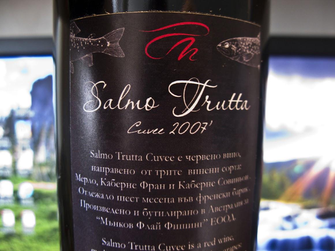 Salmo Truta Cuvee 2007