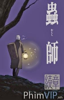 Mushishi: Tìm Đến Yên Bình - Mushishi: Zoku Shou poster