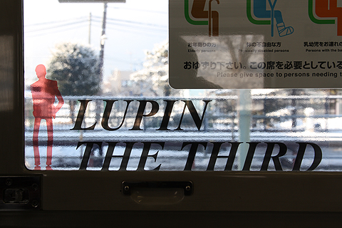 JR北海道 花咲線 キハ54 522 ルパン三世ラッピングトレイン 車内ステッカー(ルパン)