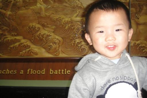 Yanlin Chen Photo 11