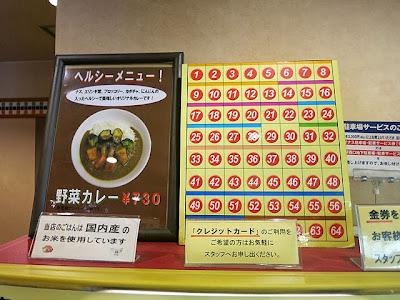 サンプルケースの番号と食券ボタンの番号の案内。