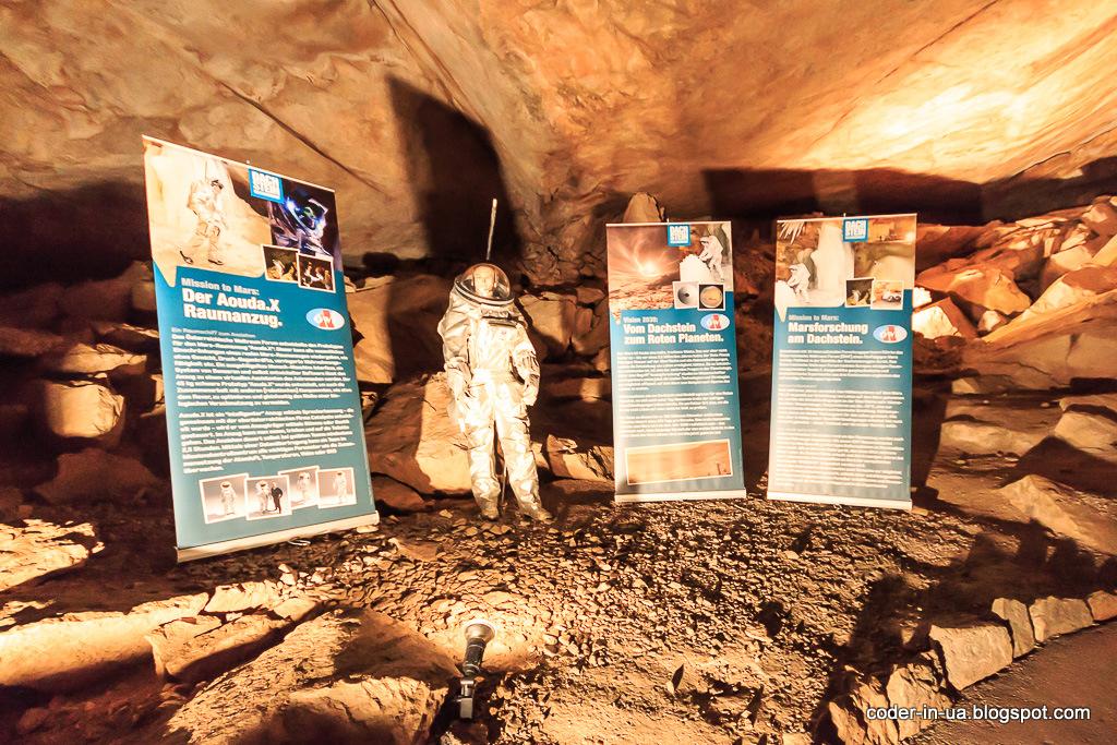 ледяная пещера. дахштайн. австрия