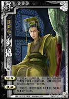 Liu Xie 2