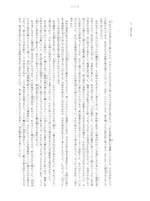 iPad mini 04 Kindle 02