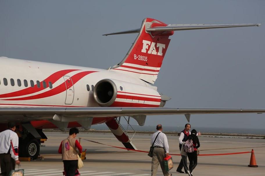 photo KNH-TSA%2520027