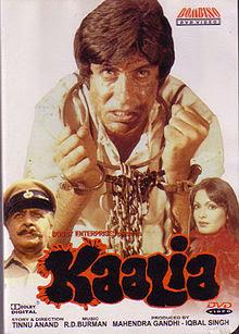 hindi action movies