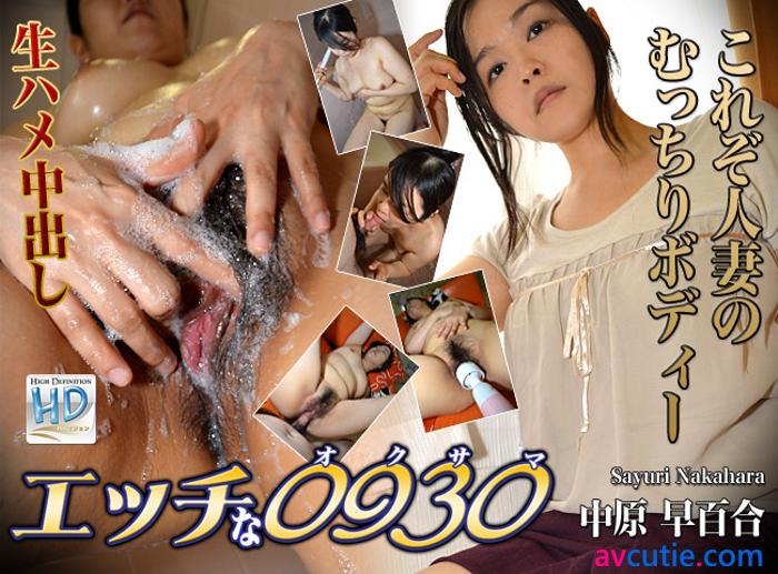 H0930 Orijuku 874 – Sayuri Nakahara