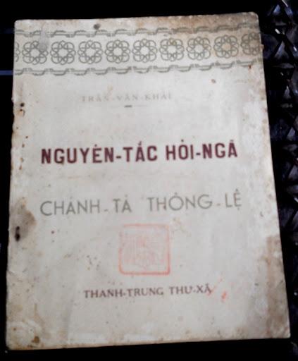 Sách giáo khoa tiểu học cũ - nơi lưu giữ từng trang ký ức DSCN3278