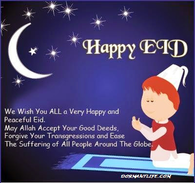 Animated Eid Card Wallpaper 2014 15 3 - Eid Ul Fitr 2014: Greeting, Cards And SMS