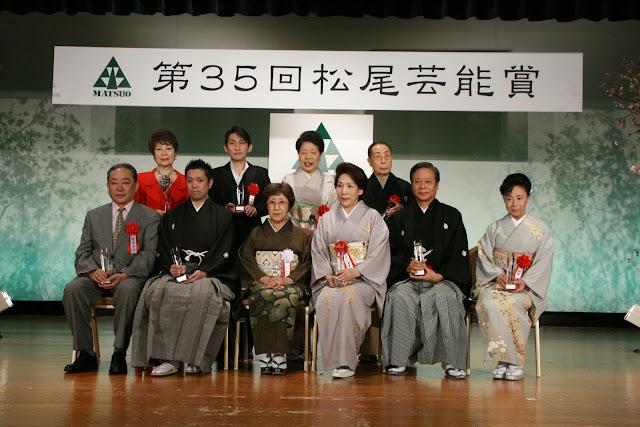 第35回松尾芸能賞贈呈式