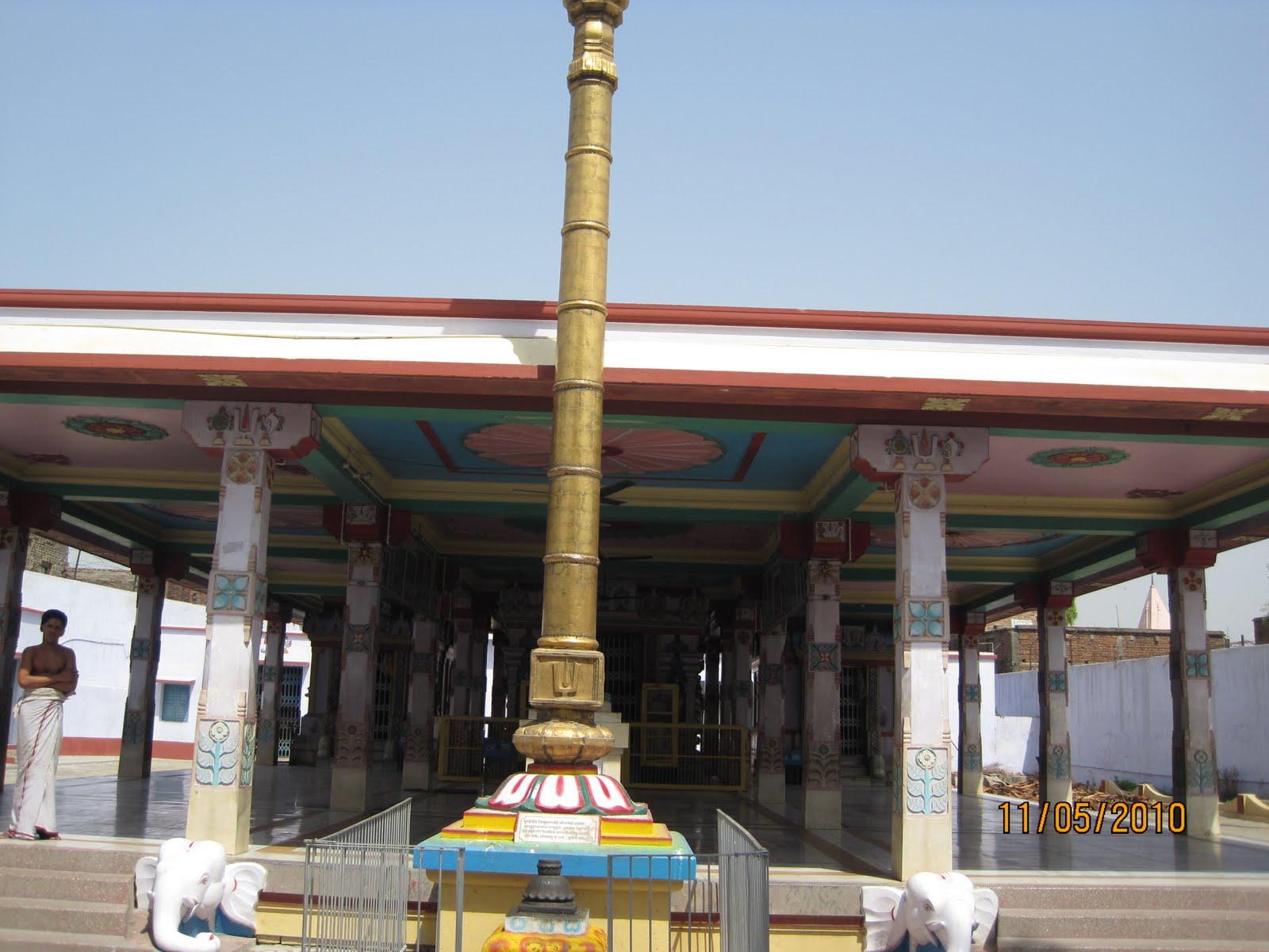 Sri Vaikuntanathan Temple