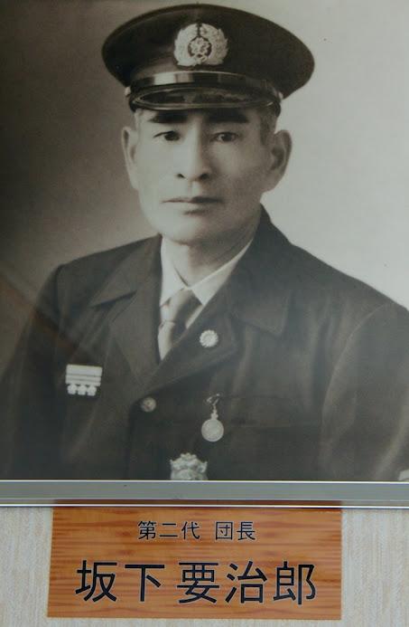 第2代団長・坂下要治郎 氏