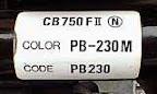 cb750seal.jpg