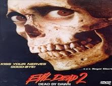 فيلم Evil Dead II