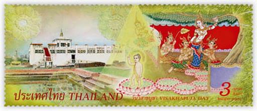 Tem Phật Đản – Tem Phật Giáo