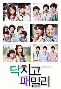Gia Đình Rắc Rối - Shut Up Family - 닥치고 패밀리 poster