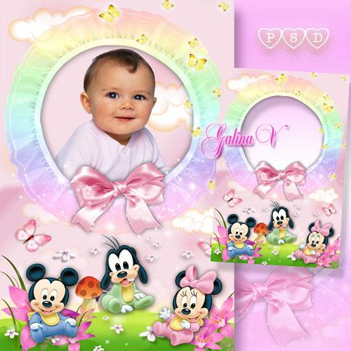 Рамка для малышей - Весёлое детство