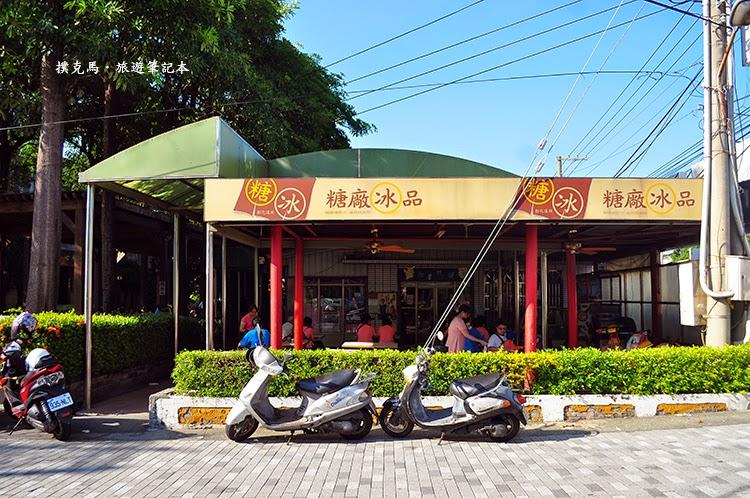 溪湖糖廠冰品店