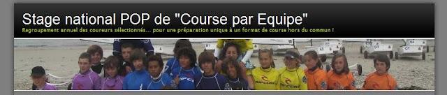 Narbonne Voile Optimist stage_national team_race Course_par_équipe POP 2012