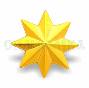 Зірка  генерала козацтва (армії) (30мм) золота