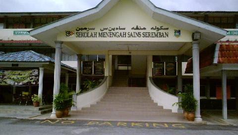Suratan Kebetolan Entry Khas Sekolah Menengah Sains Seremban Ll Sekolah Menengah Sains Tuanku Munawir Saser