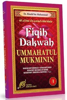 Fiqih Dakwah Ummahatul Mukminin (1-2 Jilid) | RBI