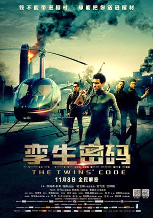 The Twins Code - Mật mã kép