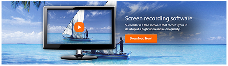 SRecorder screen recording software