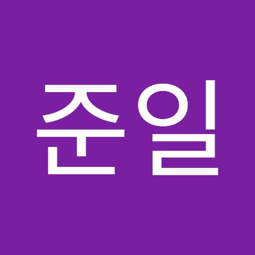 준일 아티스트