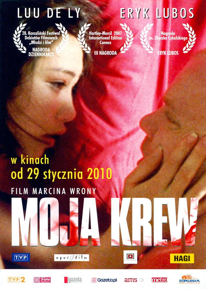 Ulotka filmu 'Moja Krew (przód - wersja B)'