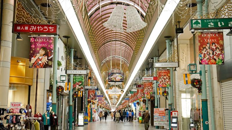 松山 商店街 写真