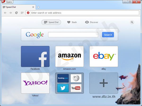 ดาวน์โหลด Opera 41 โหลดโปรแกรม Opera ล่าสุดฟรี