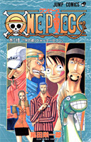 One Piece Manga Tomo 34